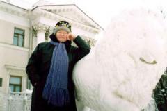 Ларкина Людмила Ивановна