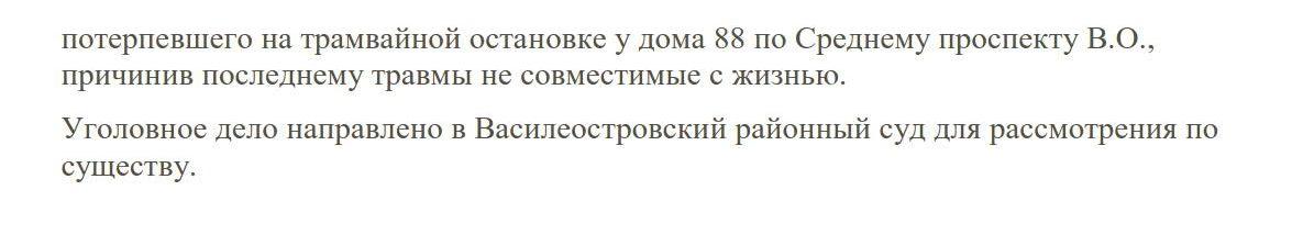 22.05.2020 Новости Прокуратуры ВО рна 29.04-20.05_3