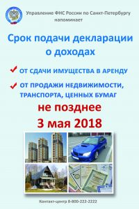 ДК_2018_2_Тая copy