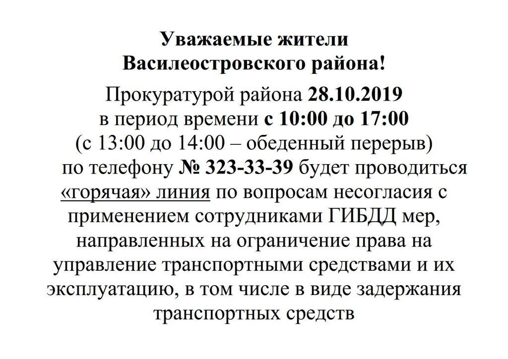 информация.docx_1