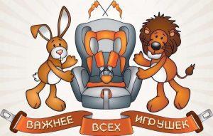 кресло3