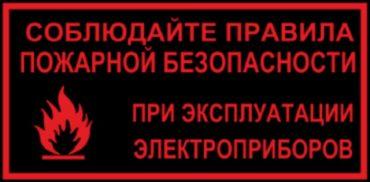 news_80932_image_900x_